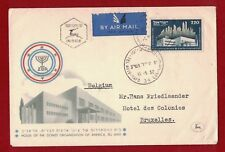 1952 Israel Zionist Organisation of America cover good condition