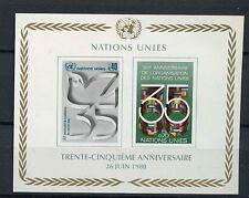 United Nations Geneva 1980 SG#MSG95 UN 35th Anniv MNH M/S #A73593