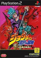 PS2 JoJo's Bizarre Adventure Ogon no Kaze Golden wind Japan F/S