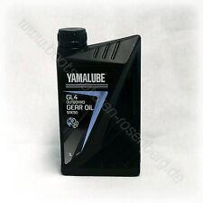 YAMALUBE SAE90 GL4 | Getriebeöl | 1L Flasche | Außenbordmotor