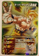 Dragon Ball Miracle Battle Carddass DB10-19 SR Son Goku Super Saiyan