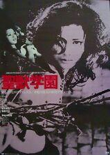 SCHOOL OF THE HOLY BEAST Japanese B2 movie poster SEXPLOITATION R1981 NM