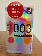 OKAMOTO 003 0.03mm 3-Colors Latex Assortment Condoms 12pcs (US Seller)