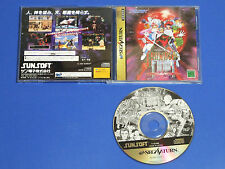SEGA Saturn GALAXY FIGHT Import Japan