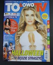 CARMEN ELECTRA   mag.FRONT cover  44/2009  Megan Fox, Hellboy, Lady Gaga
