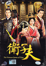 The Virtuous Queen of Han Chinese Drama with English Subtitle