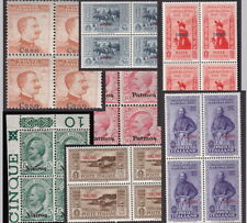 More details for italy aegean dodecanese islands - blocks 4 um mnh ** - values sold singly - 40+