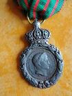 Médaille Napoléon de Ste Hélène avec ruban (repro) *
