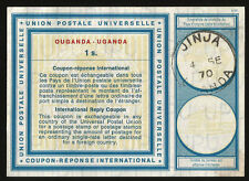 IRC PS INTERNATIONAL REPLY COUPON UGANDA 1970 AFRICA JINJA OUGANDA