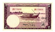 Pakistan  … P-12 … 5 Rupees … ND(1951) … ch*XF*.