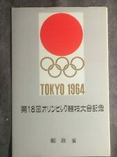 SCOTT #825A 1964 JAPAN SOUVENIR SHEET/STAMPS IN FOLDER MNH