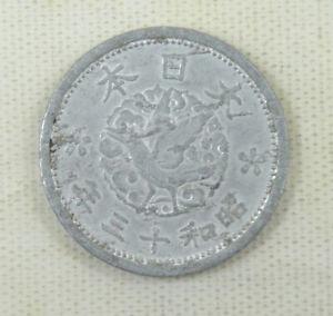 Japan 1 Sen Coin 1938, Japanese Showa Emperor Year 13