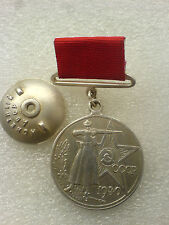 For outstanding shooting NKVD 1940 USSR Soviet Russian Military Medal Copy