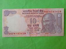 India 10 Rupees 2009 (PERFECT UNC) Gandhi, Tractor