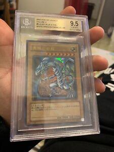 Yugioh japanese ultra rare holo card card magic cylinder p4-06 ogc tcg japan **