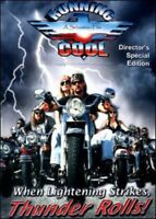 Running Cool [New DVD]