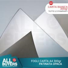 50 Fogli A4 - CARTA 300gr FOTOGRAFICA PATINATA LUCIDA PROFESSIONAL STAMPA LASER