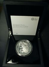 More details for ten pound £10 2017 queen's beasts - dragon of wales 5oz silver proof full set