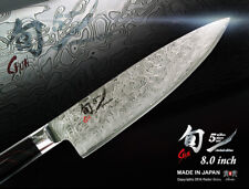"""NEW! Shun Limited 5 Millionth Anniversary Edition Chef's Knife 8"""" Damascus SG2"""