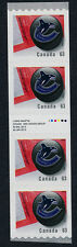 Canada 2662i Gutter pair coil strip MNH Vancouver Canucks, Ice Hockey Puck