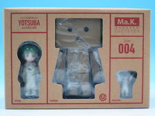 [FROM JAPAN]Yotsuba & ! Ma.K.DANBOARD #004 Maschinen Danbo Normal (Yotsuba S...