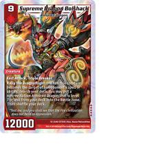 Kaijudo X1 SUPREME DRAGON BOLSHACK Super Rare S7/S10 13GAU FOIL Quest Gauntlet