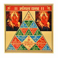 Shri Mangal Yantra Mars Shree Mangal mars Yantram for Business And Health