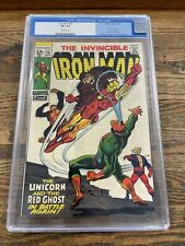 Iron Man #15 - July, 1969 - CGC 8.5 (Last $.12 issue) unicorn 1969
