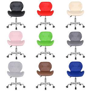 Swivel PU Leather Cushioned Chair Computer Office Desk Studio Salon Barber