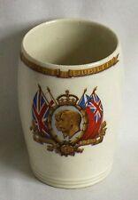 """King George V Queen Mary Silver Jubilee J & G Meakin """"Sol"""" Pottery Beaker"""