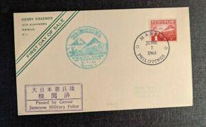 1943 Manila Philippians Censorship FDC Cover Japanese Military Censor Unang Araw