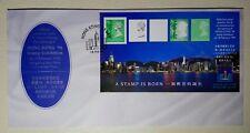 Hong Kong 1994 A Stamp is Born Exhibition Definitive SS FDC 香港纪念一个邮票的诞生展览会小型张首日封