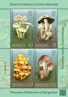KYRGYZSTAN (KEP) / 2019 - (BLOCK) Poisonous Mushrooms, MNH
