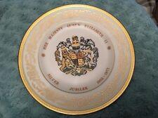 Limited Edition Coalport Plate Commemorating Silver Jubilee Queen Elizabeth II