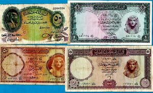 RARE Egyptian Banknotes - Early Issues - Choose you Banknote