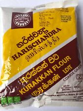 Ceylon Harischandra Kurakkan Flour/Regi Flour |Finger Millet |Coarse Grade- 400g