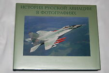Russian Aviation A Pictorial History : Part 2 1945-2005 (2005, Hardcover)  RARE!