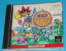 Yu-Gi-Oh! Monster Capsule Breed & Battle - Sony Playstation - PS1 PSX - JAP