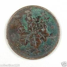 Japan 1 Sen Coin 1924, Japanese Taisho Emperor Year 13