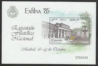 SPAIN (1985) -MNH- Sc# 2452  - YT# 2433 - EDIFIL 2814 PRADO MUSEUM