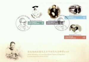100th Birthday Of Late President Leader Taiwan 2009 (stamp FDC)