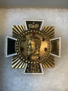 Imperial Russia Medal