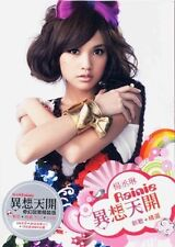 Whimsical World Collection, Yang, Rainie, Good Import