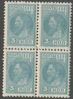 Russia 1929 Mi 367A Block of 4, MNH OG