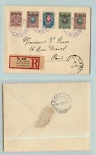 Russia Levant 1913 cover used Smyrne - Paris offices in Turkish Empire . f6967a