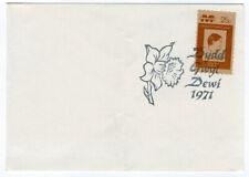(I.B) Elizabeth II Cinderella : Welsh Nationalist Cover (St David's Day)