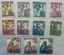 Egypt stamps 1953-1954, occupations, defence, agriculture