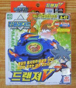 Takara Beyblade Top Blade - Dranzer V(A-47)