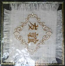 Broderie Asia Textile Calligraphie Chinoise au Fil d'Or sur coton