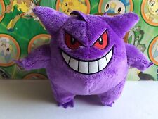 Pokemon Plush Gengar Jakks 2009 doll figure stuffed animal toy go USA Seller